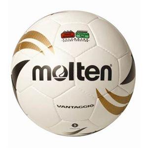 Afbeelding van Molten VG140AL voetbal