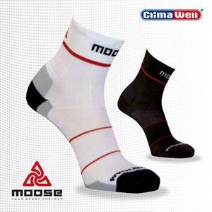Afbeelding van Moose Lightspeed Running Sokken