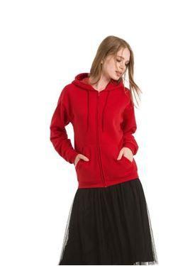B&C ID.205 50/50 Unisex Full Zip Hooded Sweatshirt