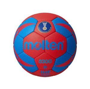 Molten handbal 3200